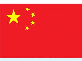 国旗国徽图案官方标准版本下载