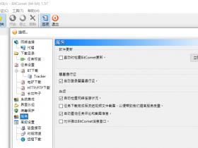 BitComet(比特彗星) VideoSnapshot进程是什么,可以关闭吗?