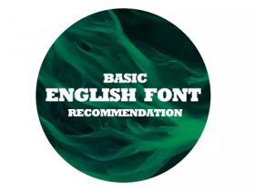 灰昼的字体库!10款常用的经典基础英文字体推荐(已打包)