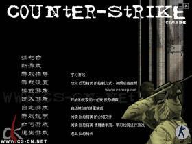 cs1.5反恐精英经典版汉化中文版和完整地图打包下载