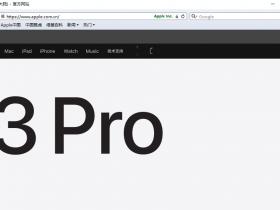 Safari Browser 5.1.7 for window