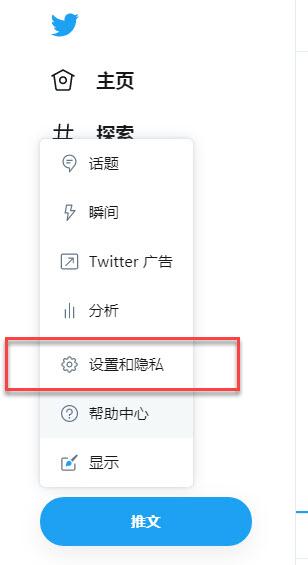推特twitter上如何修改昵称和用户名呢,详细分步图解教你搞定!
