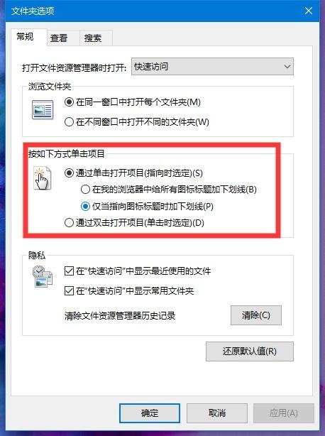 如何打开微软 Windows 10上帝模式,实现完全控制面板