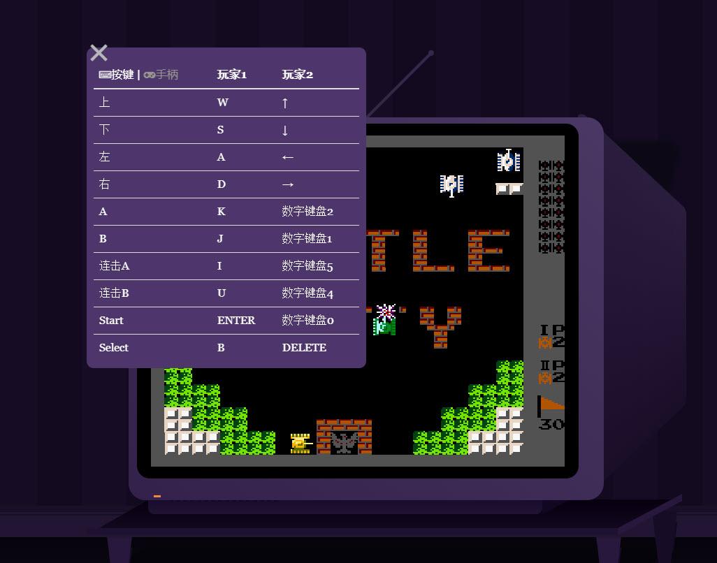 童年回忆,在线畅玩红白机游戏的网站你要吗?
