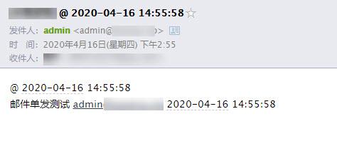 详细步骤!Discuz如何设置通过 SOCKET 连接 SMTP 服务器发送(支持 ESMTP 验证)实现论坛邮箱验证功能