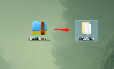 HBuilder X是什么?如何安装和使用,一文读懂!