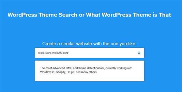 如何查看WordPress网站使用的主题和插件(最新方法)?