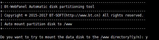 如何利用宝塔面板快速挂载磁盘(BT-Panel Linux自动磁盘挂载工具)