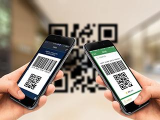 三合一收款码,包含支付宝、微信、QQ二维码,详细制作步骤
